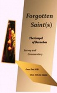 كتاب Forgotten Saint The Gospel of Barnabas
