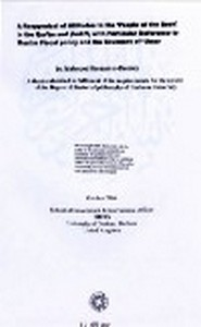 A Reappraisal of Attitudes to the People of the Book in the Qur an and hadrth with articular Reference to Muslim Fiscal policy and the Covenant of Umar